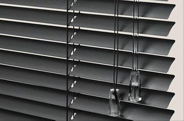 Accessoires pose stores - Store venitien aluminium ...